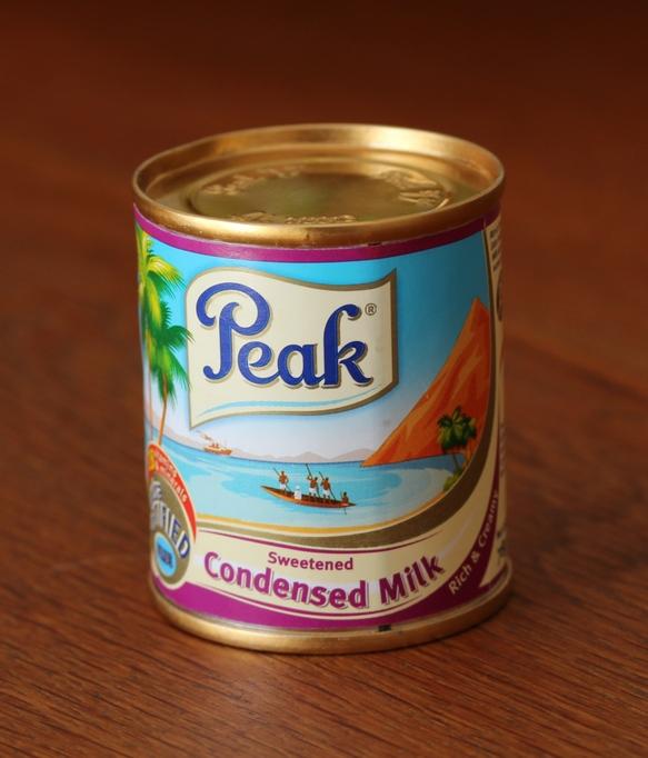 78g condensed milk
